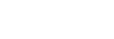ABN 91 412 736 306 SHOP LOCATION: 6a Shepperd Street, Ballarat, 3350, Victoria, Australia Phone: 03 5338 4377 | Email: Professional Medal Mounting MHSA Since 1988 | OMRS – #4554 Since 1988